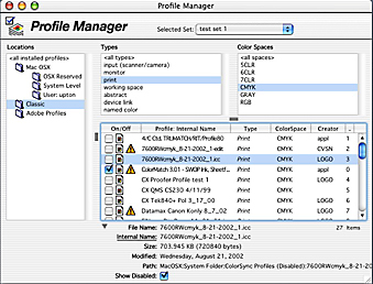Sample of Profile Manager